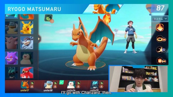 Pokémon Espada y Escudo