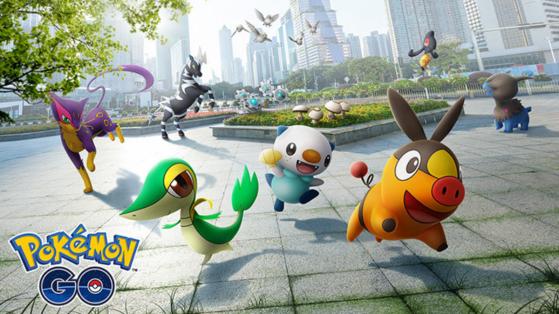 Pokemon GO: Lista de los pokémon disponibles de la quinta generación