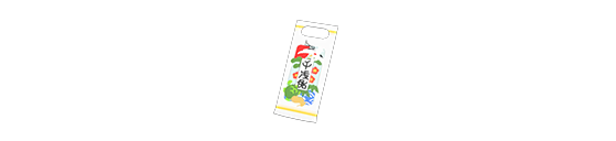 Alma de Chitose - Animal Crossing: New Horizons