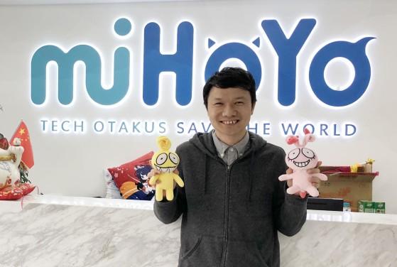 Liu Wei, presidente ejecutivo de MiHoYo. - Genshin Impact