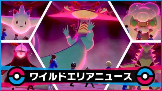 Pokémon Espada y Escudo inicia una nueva rotación de Pokémon en las incursiones Gigamax