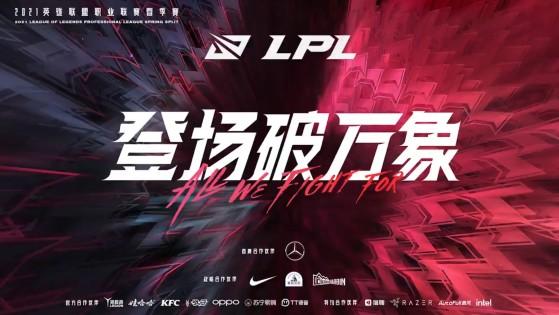 LoL - LPL Spring Split 2021: Plantillas de todos los equipos de la liga china de League of Legends