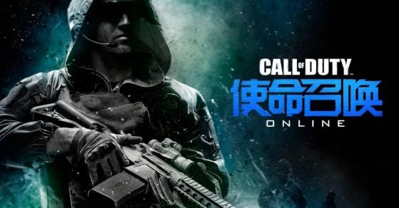 Así fue el primer Battle Royale de Call of Duty antes de Warzone y Blackout; Chino, gratis y muy MW2