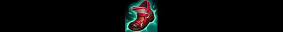 Botas jonias de la lucidez - League of Legends