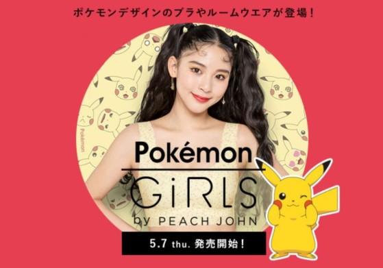 Pokémon Girls: La línea de lencería de Pokémon