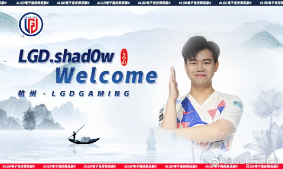 LoL: Shad0w, ex Mad Lions, cumple su sueño y jugará en la LPL china