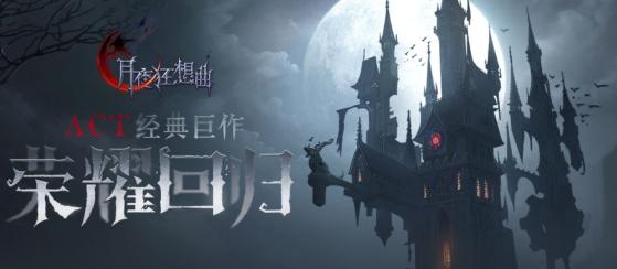 Castlevania: Moonlight Rhapsody, un nuevo juego para móviles de la saga