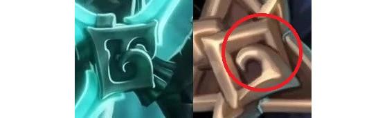 Editando las imágenes, es fácil percibir las diferencias entre ambos broches. - League of Legends