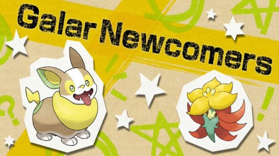 Nueva competición en Pokémon Espada y Escudo, con dos códigos para recompensas