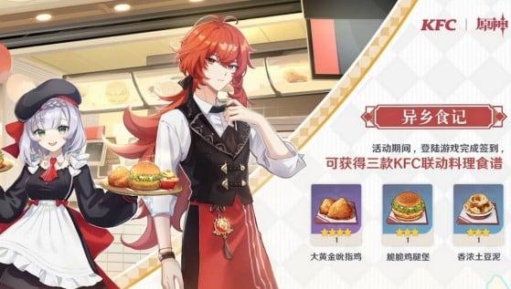 Genshin Impact: Para conseguir chapas secretas de Diluc y Noëlle hay que gritar en un KFC