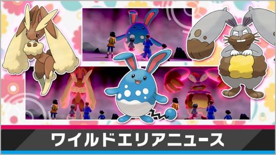 Pokémon Espada y Escudo: Todo sobre el evento de Pascua y los pokémon especiales