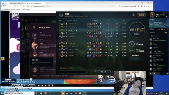 Doinb estuvo probando al campeón en streaming - League of Legends