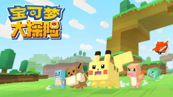 China acepta Wild Rift, Diablo Immortal, Pokemon Quest y otros 30 juegos en su región